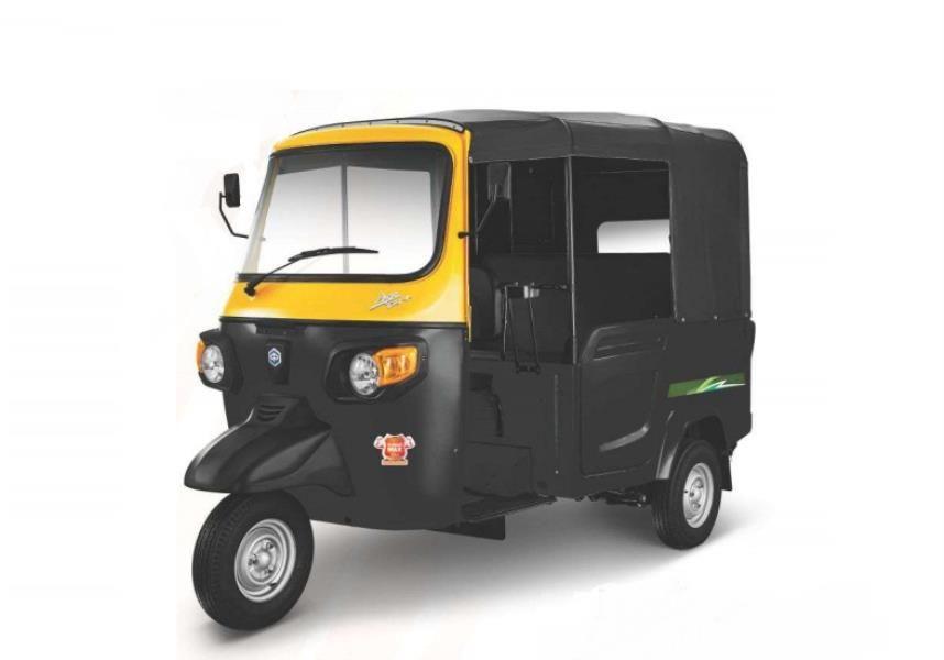 Piaggio Ape City Plus Diesel BS6
