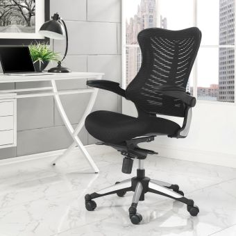 Charge Office Chair (Black)