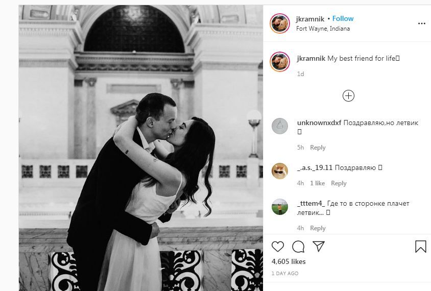 ppd's wife post on Instagram revealing their marriage