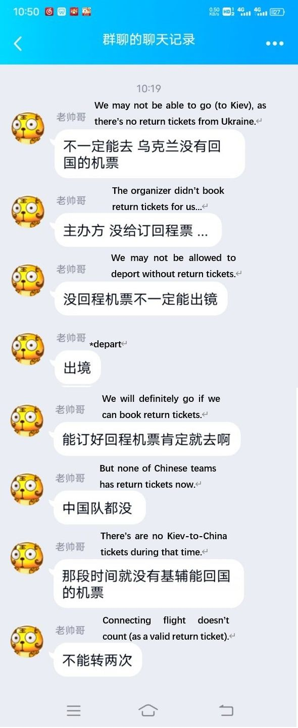 xiao8's unconfirmed comments on Chinese teams' inability to travel for the AniMajor