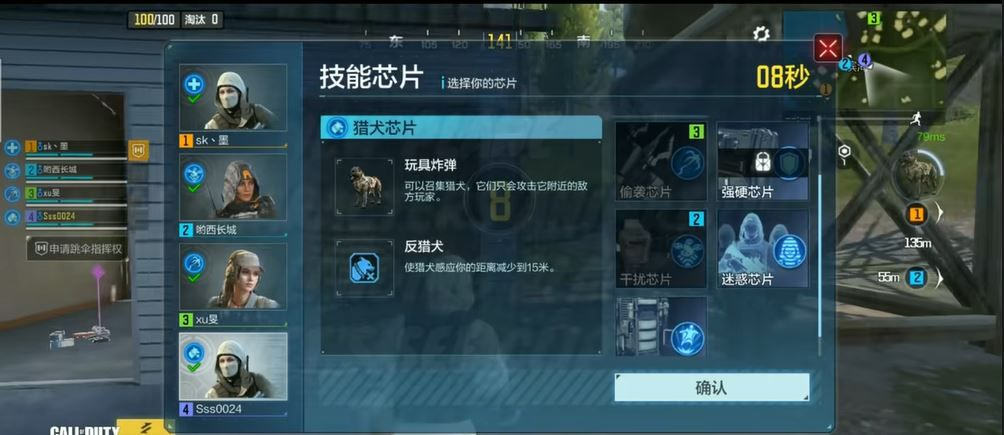 China BR interface