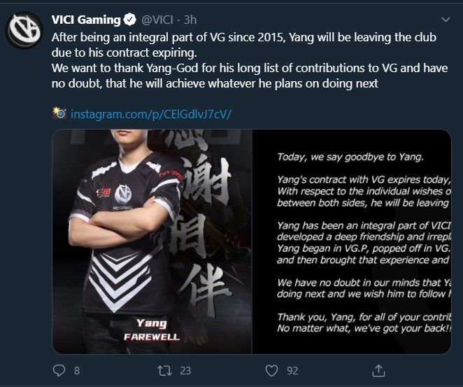ViCi Gaming Parts Ways with Yang