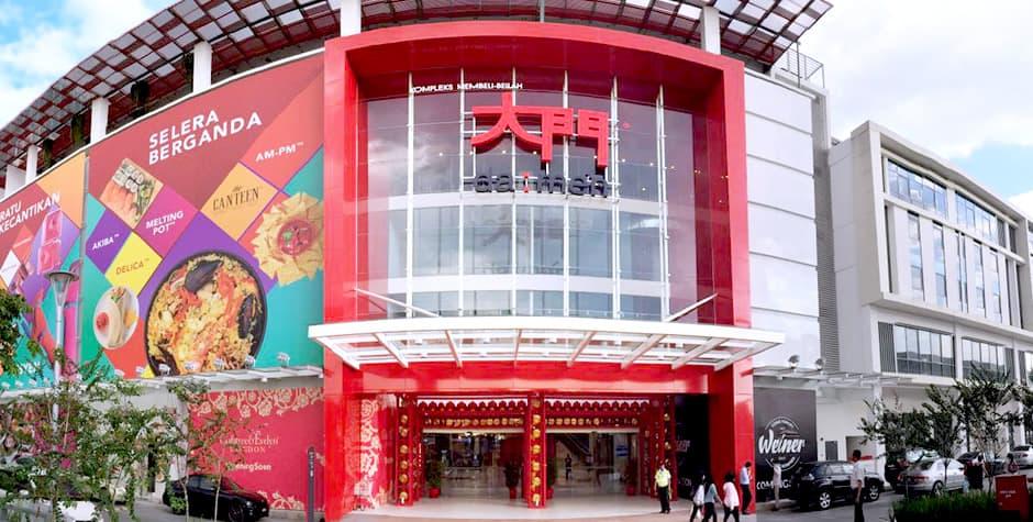 Damen Mall