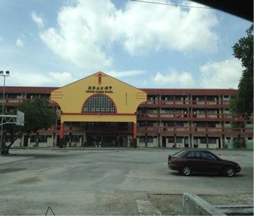 SMJK School | Kepong, Malaysia