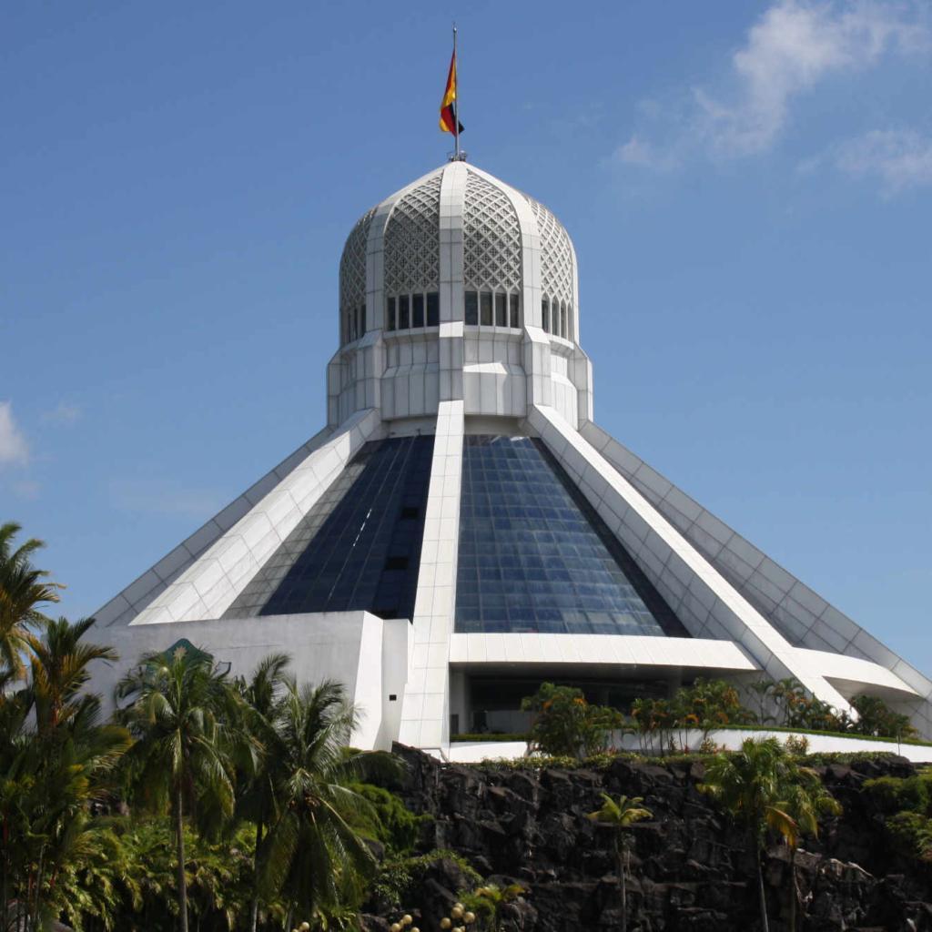 Kuching North City Hall | Sarawak, Malaysia