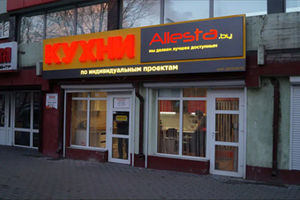 Magazin kuhon salon22 - КОНТАКТЫ фото и цены