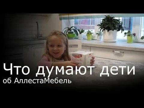 Otzyv 1 1 - Кухни на заказ — видеоотзывы фото и цены