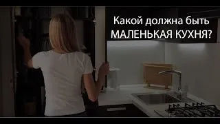 Otzyv 10 1 - Кухни на заказ — видеоотзывы фото и цены