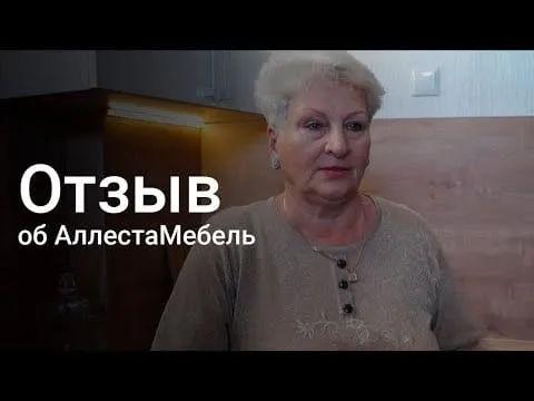Otzyv 14 1 - Кухни на заказ — видеоотзывы фото и цены