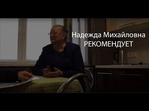 Otzyv 15 1 - Кухни на заказ — видеоотзывы фото и цены