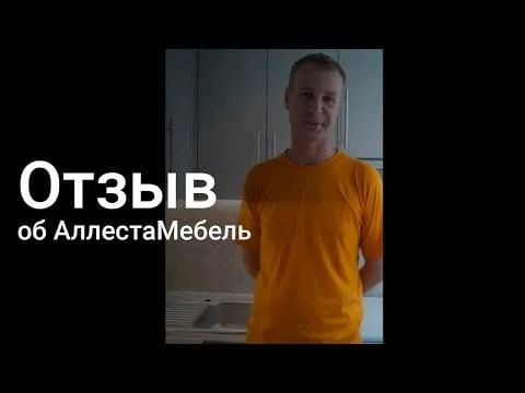 Otzyv 2 1 - Кухни на заказ — видеоотзывы фото и цены