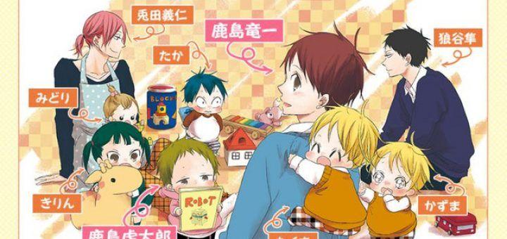 gakuen babysitter 230817
