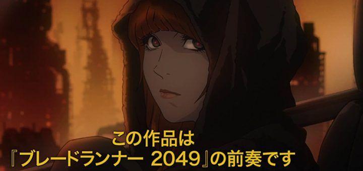 Blade-Runner-Blackout-2022-teaser-image-001