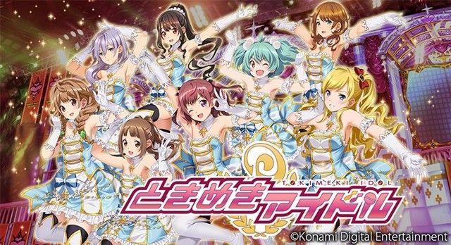 Tokimeki Memorial Hadir Kembali Sebagai Game Idol Amh Magz