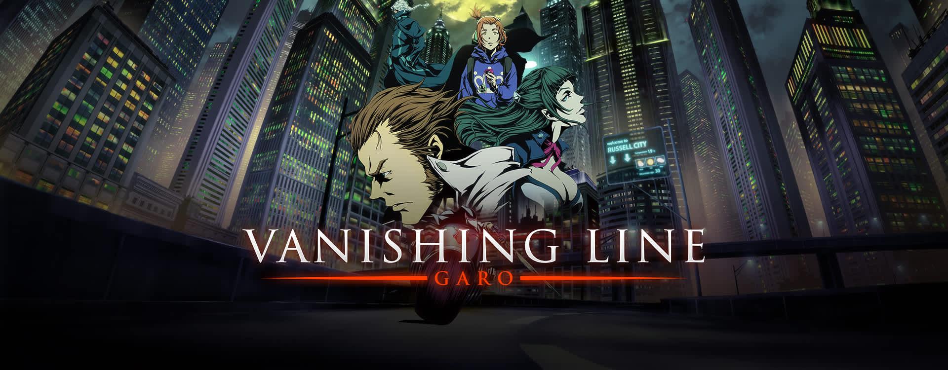 cover vanishing line