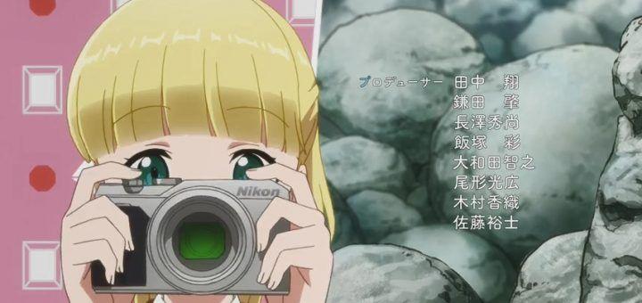 cover nikon a900 tada-kun