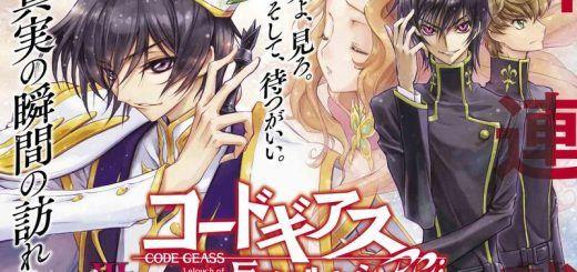 code geass manga zero requiem (2)
