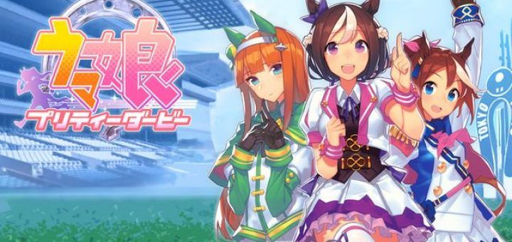 uma musume game cover