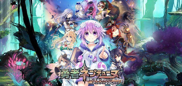 Brave Neptune cv image