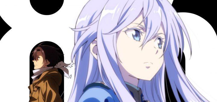 kv 86 anime
