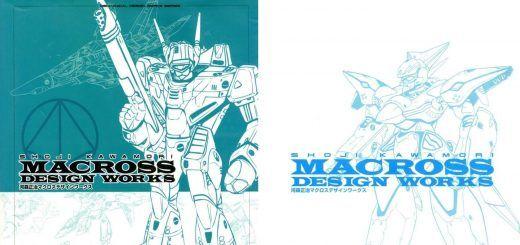 cover macross design work