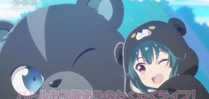 TVアニメ「くまクマ熊ベアー」番宣CM第1弾 0-41 screenshot
