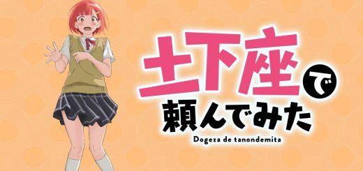 dogeza anime