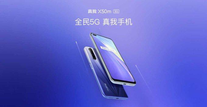 Realme X50m 5G ජංගම දුරකථන චිනයේදි එළිදැක්වීමට Realme සමාගම කටයුතු කරයි
