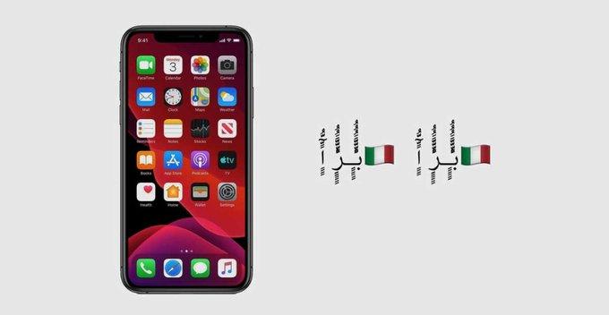 Sindhi අකුරු කීපයක් රැගත් text bomber එකක් නැවතත් iPhone සහ iPad විශාල ප්රමාණයක් සැනින් අක්රිය කරවයි