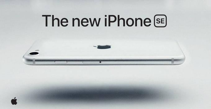$399ට නියම flagship killer iPhone එකක්?? New iPhone SE (2020)