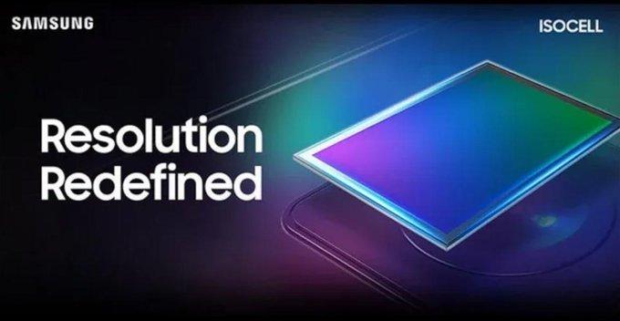 Samsung 250mp image sensor එකකට අත තබයි