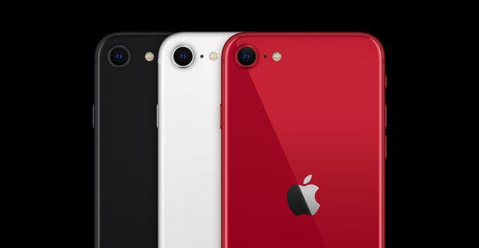 පරණ වෙස්මූණ අස්සෙ හංඟල එවන අළුත්ම යකා iPhone SE - 2017 Phone for 2020?