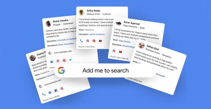 Google Search එකේ ඔබේම විස්තර පෙන්වන්න, People Cards