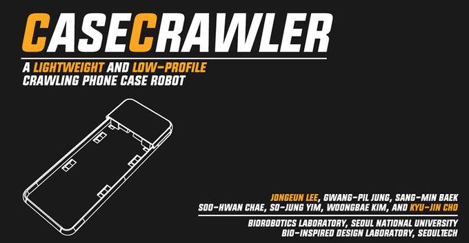 ස්වයංක්රීයවම Charging Pad එක වෙතට ගමන කරන  Wireless charging Smartphone Case එක
