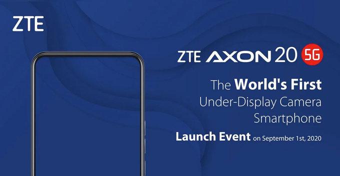 Under display cameraවක් සහිත ලොව ප්රථම ජංගම දුරකථනය ZTE Axon 20 5G සැප්තැම්බර් පළවෙනිදා එලිදැක්වේ