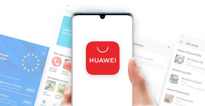 Huawei NOVA 7 SE එකක් අළුතෙන්ම මිලදී ගන්නා ඔබට අවශ්ය කරන apps install කරගන්නා ආකාර 03