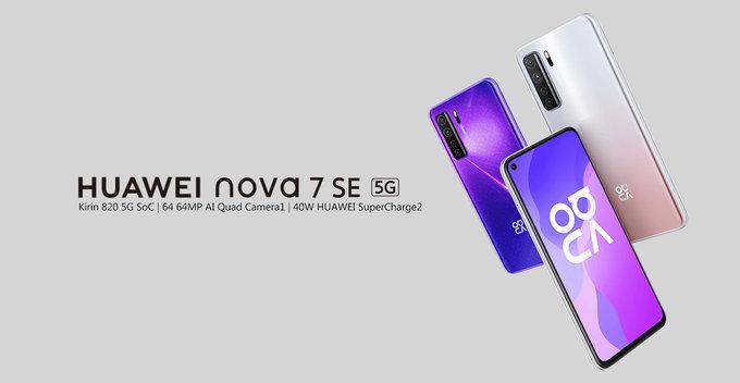 සමාජ ජාලා වල පලකිරීම් වලට සහ VLOG සඳහා භාවිතා කල හැකි සුපිරි කැමරාවකින් යුතු Huawei NOVA 7 SE