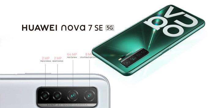 Mobile Photography වල ප්රධාන ගැටළු තුනකට Huawei NOVA 7 SE හි 64MP Quad Camera විසඳුම් ලබා දේ