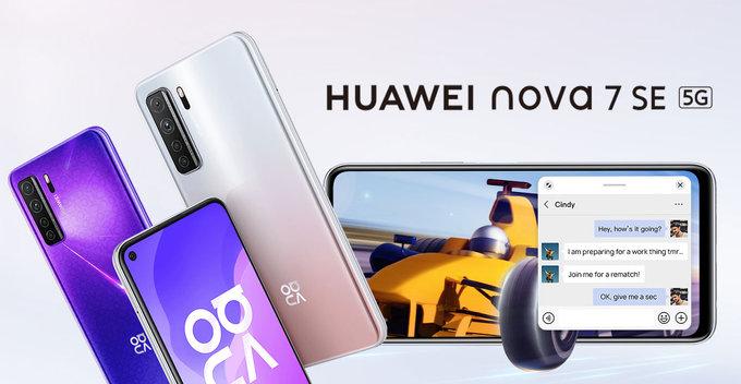 Gaming වලට සහ විනෝදාත්මක කටයුතු වලට ගැලපෙන නියම දුරකථනය Huawei NOVA 7 SE