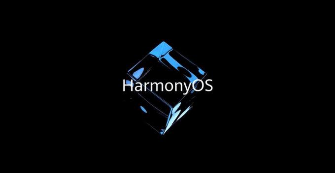 Huawei සමාගම දෙසැම්බර් 18 වන දින තම ජංගම දුරකතන වලට HarmonyOS Beta නිකුත් කිරීමට සූදානම් වේ