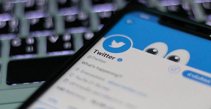 Twitter සමාගම විසින් Dislike Button එකක් Add කිරීමට සූදානම් වන බවට වාර්තා වෙයි
