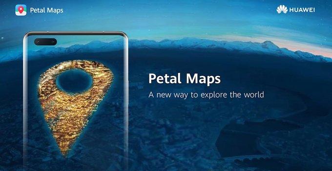 Google Maps වෙනුවට භාවිතා කල හැකි Petal Mapsහි beta සේවාව AppGallery වෙත හඳුන්වා දීමට Huawei සමාගම කටයුතු කරයි