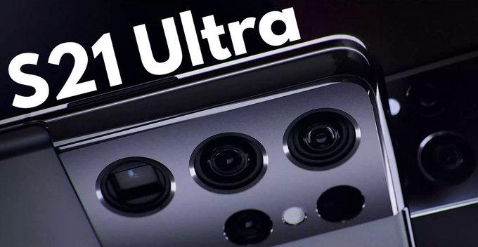 Samsung Galaxy S21 මාදිලියේ ජංගම දුරකතන වල design එක අඩංගු වීඩියෝවක් අන්තර්ජාලයට නිකුත් වේ