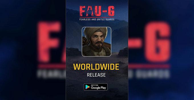 ඉන්දියාව සඳහා පමණක් නිකුත් කල FAU-G ක්රීඩාව ලොව පුරා Android පරිශීලකයන් සඳහා නිකුත් කිරීමට nCore Games සමාගම කටයුතු කරයි