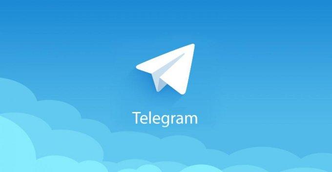 Group chat සඳහා join වීම තවත් පහසු කිරීමේ සහ තවත් පහසුකම් කීපයක් එක් කරමින් Telegram Beta 7.5 නිකුත් කිරීමට කටයුතු කරයි