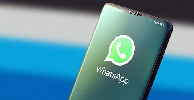 WhatsApp beta වෙත ලබා දී ඇති වීඩියෝ හුවමාරු කරගැනීමට පෙර එම වීඩියෝ වල sound mute කිරීමේ හැකියාව නුදුරේම සියල්ලන්ටම!