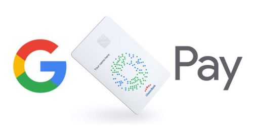 අනාගතයේ එන අලුත්ම Google Debit Card
