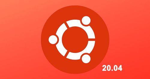 Ubuntu නවතම සංස්කරණය, Ubuntu 20.04 දැන් download කරන්න පුළුවන්.
