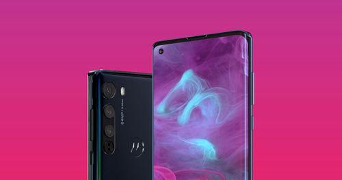 Snapdragon 765G එක්ක එන Motorola Edge Lite 5G device එක
