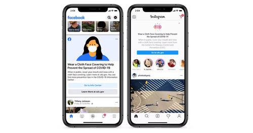 කොරෝනා වෙනුවෙන් Facebook සහ Instagram news feeds වල අලුත් වෙනසක් සිදු කරයි